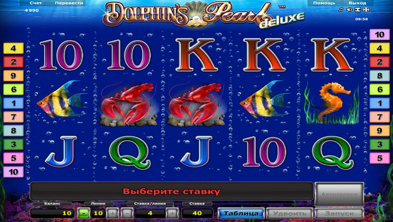 online casino neu skrill hotline deutsch